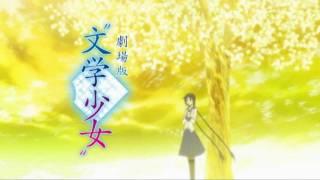 Nonton Yuki No Kaerimichi    Bungaku Shoujo    Film Subtitle Indonesia Streaming Movie Download