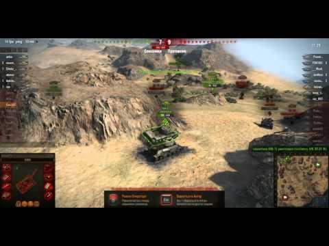 World Of Tanks wot #1
