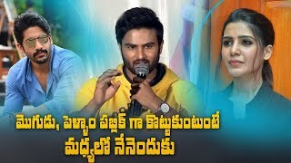 When husband & wife were fighting publicly, why for me?: Sudheer Babu | Nannu Dochukunduvate