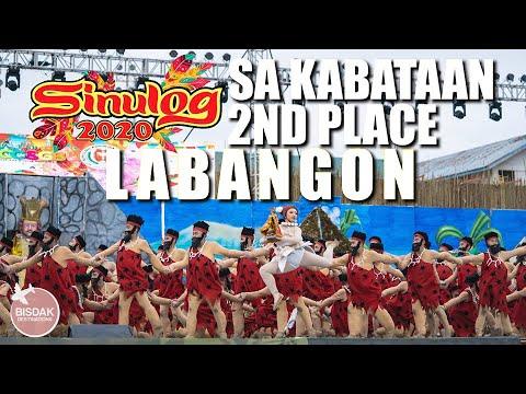 BANAY LABANGON, BRGY. LABANGON | SINULOG TRIBU SA KABATAAN 2020 2ND PLACE | SINULOG 2020 | CEBU CITY