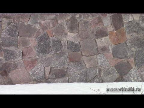 Кладка бутового камня видео скачать