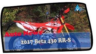 2. Nice One !!! 2017 Beta 430 RR S Price & Spec
