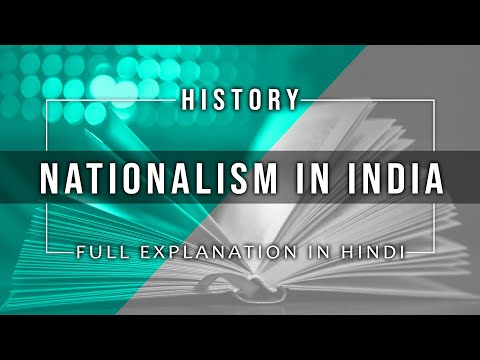 Class 10th | History-Chapter 3 | Nationalism in India | Full explanation in Hindi | Prestige Classes