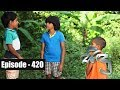 Sidu | Episode  420 16th March 2018