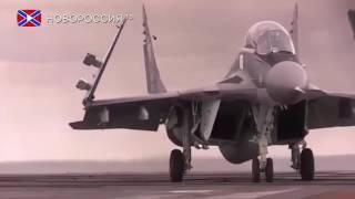 Россия приступила к сокращению военной группировки в Сирии