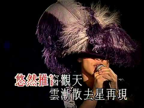 Download Eason Chan 陳奕迅 Third Encounter Concert 全場 HD Mp4 3GP Video and MP3