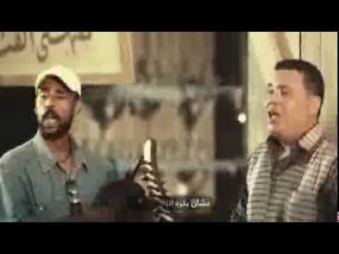 Mobinil Ramadan song 2012 HD BY MR,SooFY.flv (видео)