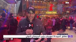 لماذا تغيب المشاركة العربية والمغاربية عن مهرجان برلين السينمائي؟