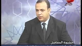 دكتور. حسام ابوالسعود برنامج عن خشونة المفاصل