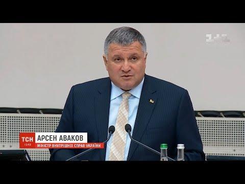 Аваков звльнив кервникв управлнь Нацонально полц в чотирьох областях