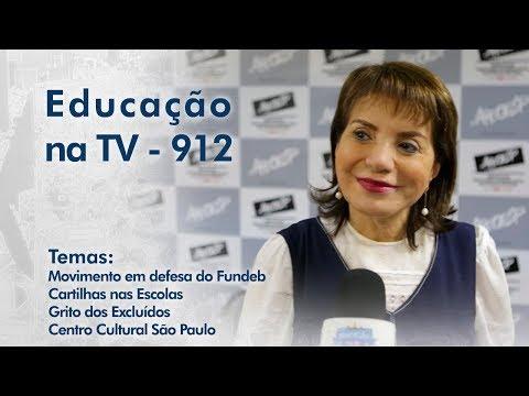 Movimento em defesa do FUNDEB / Cartilha nas Escolas / Grito dos Excluídos / Centro Cultural São Paulo
