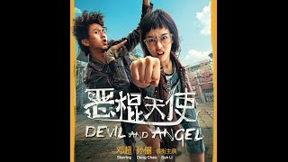Nonton Devil And Angel   Stars Deng Chou  Film Subtitle Indonesia Streaming Movie Download