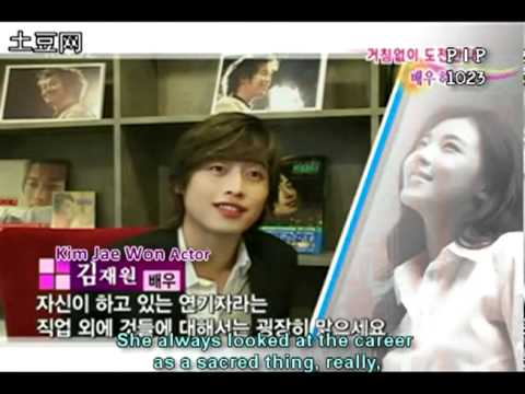 Ha Ji Won: Then and Now - Documentary Special [Eng] 2/3 (видео)