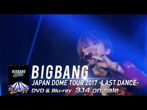 BIGBANG - FANTASTIC BABY (JAPAN DOME TOUR 2017 -LAST DANCE-)