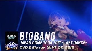 Video BIGBANG - FANTASTIC BABY (JAPAN DOME TOUR 2017 -LAST DANCE-) MP3, 3GP, MP4, WEBM, AVI, FLV Juli 2018