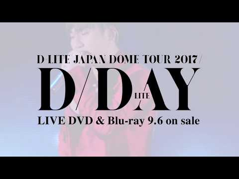 D-LITE - Rainy Rainy (JAPAN DOME TOUR 2017 ~D-Day~) (видео)