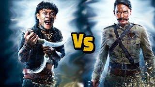 ฉากต่อสู้ ขุนพันธุ์ vs เสือสังข์ (Khun-Pan VS Sue-Sang)