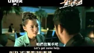 Nonton City Under Siege 2010 Film Subtitle Indonesia Streaming Movie Download