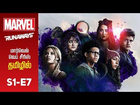 Marvel Runaways Tamil dubbed web series s1 e7