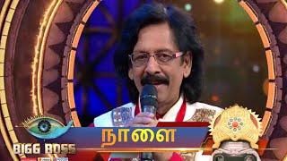 BIGG BOSS 3 - 20th July 2019   Promo 1   Vijay Television