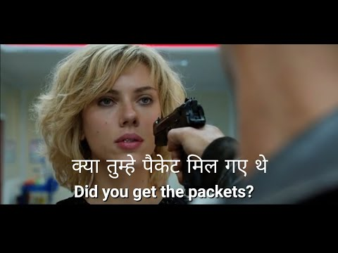 Learn english with Lucy movie! Hindi subtitles and english subtitles