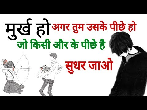 Success quotes - मन की मत सुनो, अपनी सुनाओ  Top Success and inspirational Thoughts  Motivated Hindi video  Tips