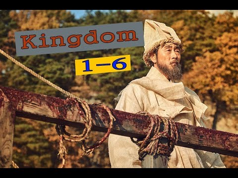 Kingdom | Season 1 | Episode 1-6 | ABOUT THE SERIES