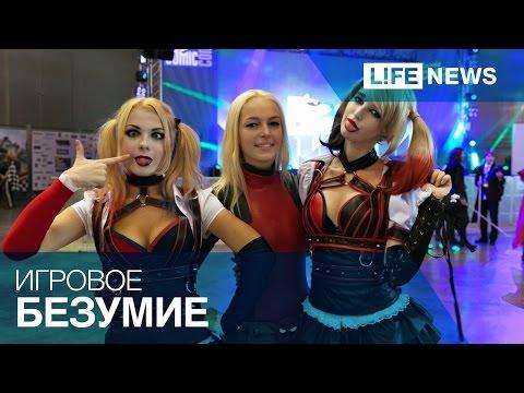В Москве проходят Игромир и comic con