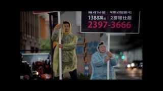 Nonton Stray Dogs          2013  De Tsai Ming Liang Film Subtitle Indonesia Streaming Movie Download