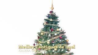 Kasika Medley de cantique de Noel