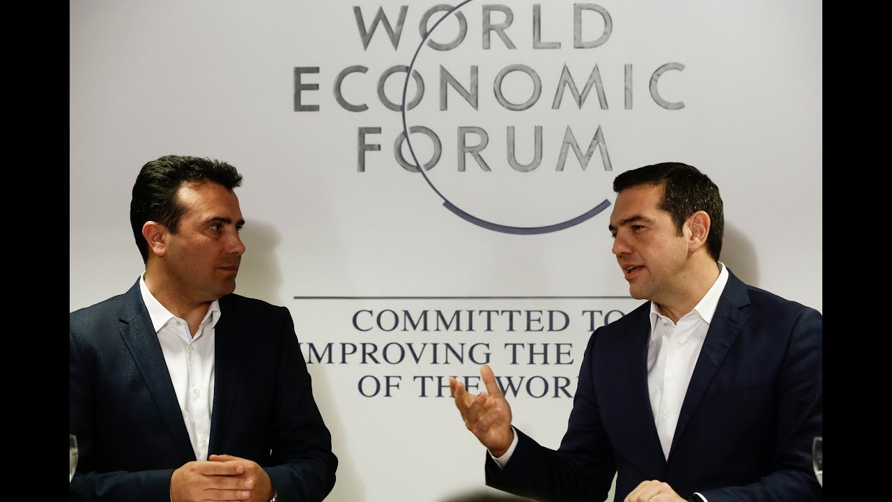 Κοινές δηλώσεις με τον Πρωθυπουργό της ΠΓΔΜ Ζόραν Ζάεφ