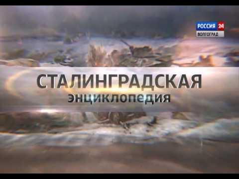 Телеграф Бодо. Эфир 27.04.16