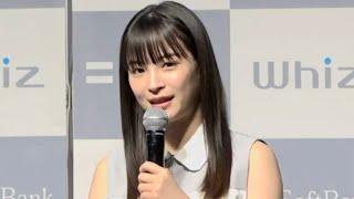 広瀬すず/ロボット掃除機「Whiz」キャンペーン発表会