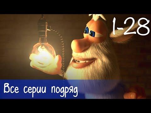 Буба - Все серии подряд (28 серий + бонус) - Мультфильм для детей (видео)