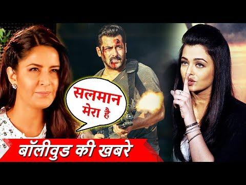 Video Katrina Kaif And Iulia Vantur FIGHT For Salman Khan, Aishwarya Rai Reaction On Tiger Zinda Hai download in MP3, 3GP, MP4, WEBM, AVI, FLV January 2017