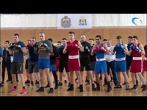 50 боксеров, дзюдоистов, тхэквондистов и каратистов приняли участие во флешмобе «Будь в спорте!»
