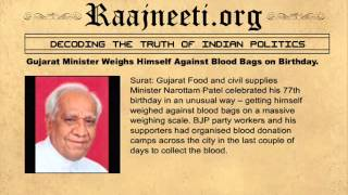 Gujarat Minister Weighs Himself Against Blood Bags on Birthday.