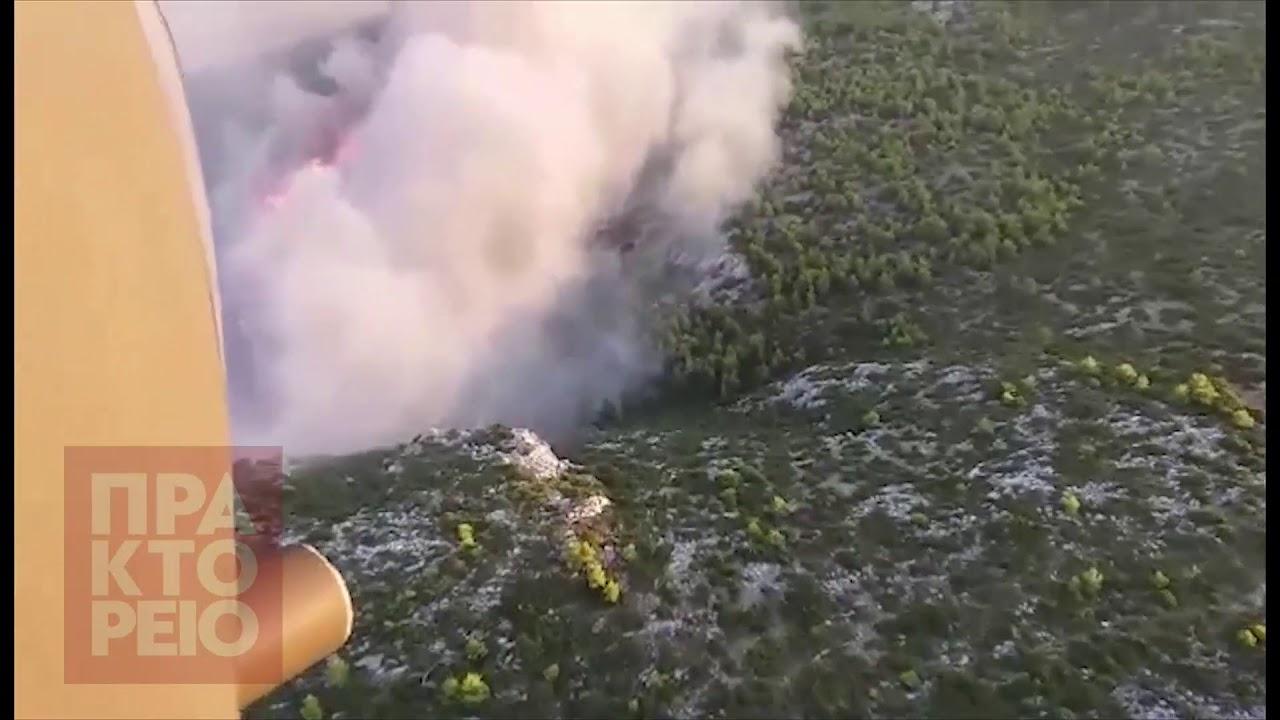 Κοινωνική Προσφορά Στρατού Ξηράς-Bίντεο από την αεροπυρόσβεση με ελικόπτερο Chinook του 4ου ΤΕΑΣ.