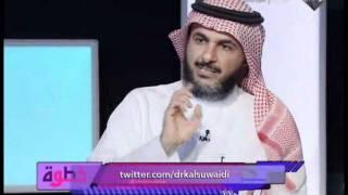 د.طارق الحبيب شخصيات النساء من الناحية النفسية