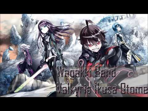 Wagakki Band  - Valkyrie Ikusa Otome