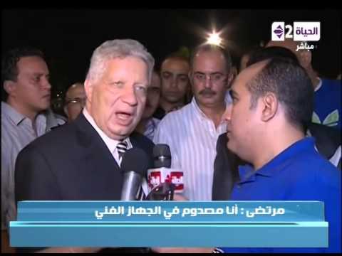 إنفعال مرتضى منصور .. امتى الزمالك يفوز حسام حسن المسئول عن الخسارة أنا مصدوم