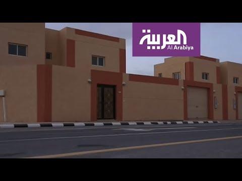 العرب اليوم - شاهد: حقيقة تفضيل السعودي الإيجار على التملّك