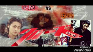 Nonton Crows Zero 4  Official Trailer  Directed By Tripura Film Subtitle Indonesia Streaming Movie Download