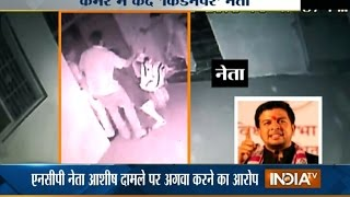 Thane India  city images : Caught on Camera: Armed NCP Leader Abducts Girl from Thane - India TV