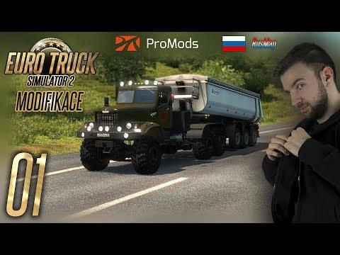 SLOVINSKO-CHORVATSKÁ CESTA | Euro Truck Simulator 2 ProMods & RusMap #01