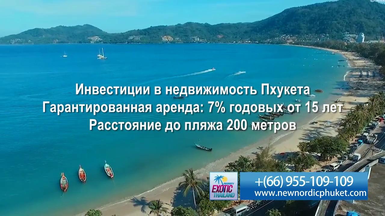 Купить дом в таиланде у моря
