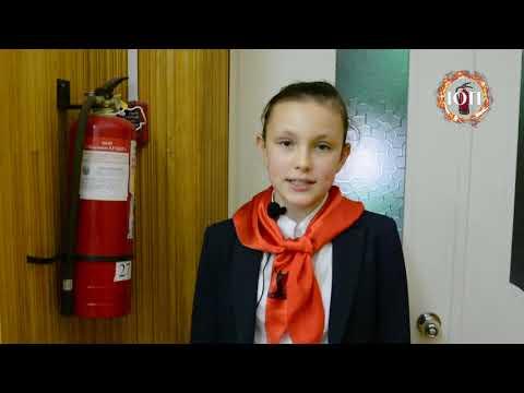 Социальный ролик Дружина юных пожарных в лицее