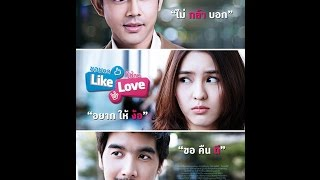 Nonton Like Love Subtittle Indonesia | Film Thailand Film Subtitle Indonesia Streaming Movie Download