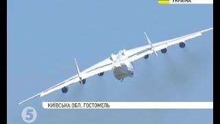 Ан-225 Мрия отправился в первый коммерческий рейс