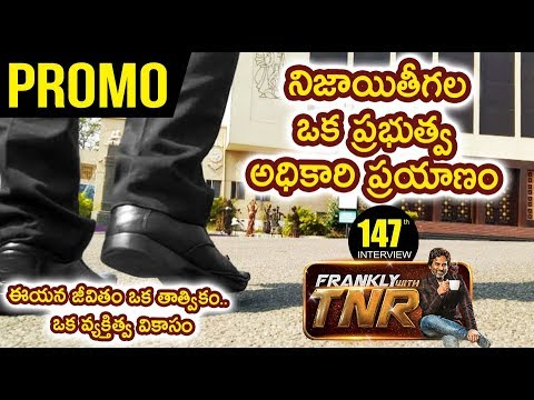 Frankly With TNR #147 || Exclusive Interview - Promo || Talking Movies With iDream